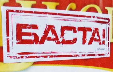 Фотофакт: Минск встретил утро лозунгом «Баста»