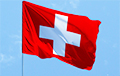 Швейцарский банк предложил необычный способ заработать на выборах в США