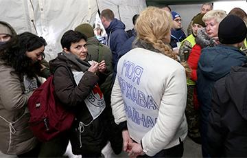 «Я не ваша «гражданка», моя родина – Украина!»