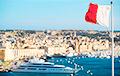 Мальта назвала имена новых обладателей «золотых паспортов»