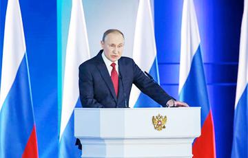 Что Путин предложил изменить в Конституции: главные моменты