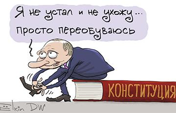 Конституцию России переписали за четыре дня
