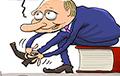 Сковородка под Путиным уже накалилась