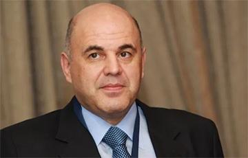 Мишустин поручил Минфину РФ за 4 дня придумать, как вытащить регионы из долговой ямы