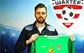 Лучший вратарь Беларуси подписал трехлетний контракт с «Шахтером»
