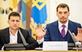 Зеленский потребовал за две недели найти тех, кто прослушивал Гончарука