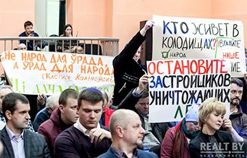 Противники уплотнения Колодищей сделали плакат с цитатой Калиновского
