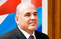 Новое российское правительство: давление на Лукашенко усилится