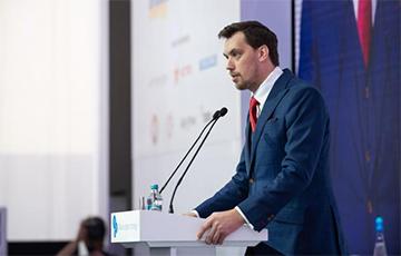 Партия Зеленского обратилась в СБУ из-за записи со «словами Гончарука»