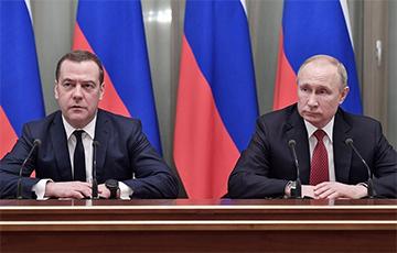 Путин назначил Медведева заместителем главы Совбеза РФ
