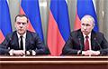 Стратегия Путина и сакральная жертва Медведева