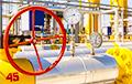 Польша начала готовить нефтепровод «Дружба» к реверсу в сторону Беларуси