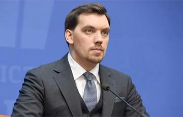 Гончарук cчитает прослушку совещаний в своем кабинете «угрозой нацбезопасности Украины»