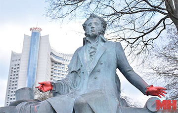 A Gift of the Moscow City Hall Painted Red in Minsk
