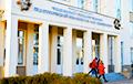 Што адбываецца ў Гомельскім каледжы пасля бунту студэнтак?