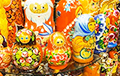 Прага запретила арендаторам продавать матрешки и ушанки