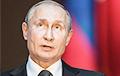 FAZ: Чем эпидемия опасна для Кремля