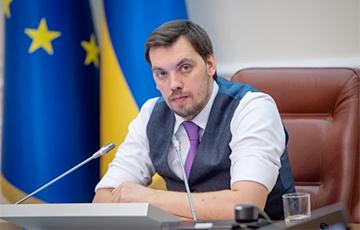 Премьер-министр Украины: Наша экономика продолжает расти быстрее, чем в Европе