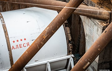 «Алеся» начала прокладывать новый участок третьей линии метро