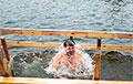 Фотофакт: Как белорусы окунались в Крещение без проруби