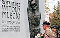 Белорусские следы в биографии легендарного ротмистра, ставшего кошмаром для Путина