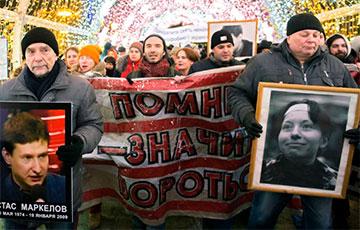 У Маскве прайшло масавае шэсце супраць фашызму і змяненняў Канстытуцыі