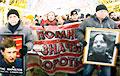 В Москве прошло массовое шествие против фашизма и изменений Конституции