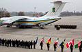 Украина попрощалась с погибшими в авиакатастрофе в Иране