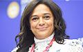 СМИ назвали источники обогащения самой богатой женщины Африки