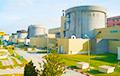 Румыния хочет отменить соглашение с китайской компанией о достройке АЭС
