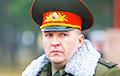 Лукашенко назначил нового министра обороны