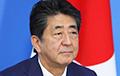 Абэ заявил о намерении заключить мир с Россией «без колебаний»