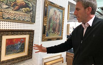 Зніклая карціна Марка Шагала пайшла з малатка за $110 тысяч