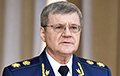 Путин отправил в отставку скандального генпрокурора РФ Чайку