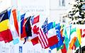 В Швейцарии стартует Давосский форум: кто примет участие