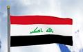 У Іраку аднавіліся антыўрадавыя пратэсты