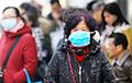 СААЗ: Пік эпідэміі каронавіруса пройдзены