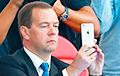 После отставки Медведев отписался от аккаунта правительства РФ в Instagram