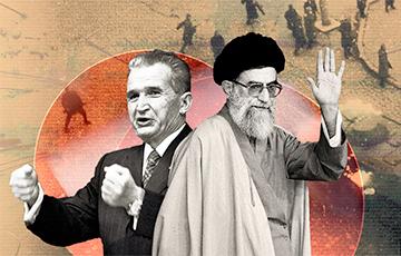 Politico: Ирану следует пристально изучить урок падения коммунизма в Румынии