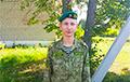 Родные погибшего в Мозыре солдата: Следователи говорят, что это был не суицид