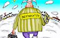 Карикатура дня: в Беларуси организовали тендер на госзакупку энергоносителей