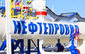Expert: Lukashenka's Epic With Alternative Oil Is Unprofitable