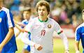 Юношеская сборная Беларуси по футболу вышла в финал «Кубка развития»