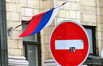 Мумификация России