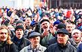 Есть идея, которая сегодня объединяет абсолютное большинство белорусов
