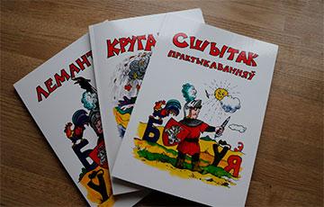 Як на Беласточчыне вывучаюць беларускую мову