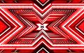 В регионах Беларуси пройдет кастинг на X-Factor