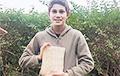Мальчик нашел 1500-летний артефакт, собирая грибы