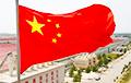 Коммунисты отменяют «партийное рукопожатие»