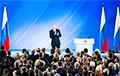 The New York Times: Новый оркестр Путина